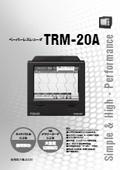 ペーパーレスレコーダ TRM-20A カタログ