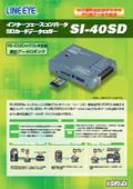 SI-40SD