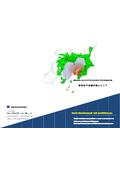 BCP計画補完情報「首都直下地震対策UNIT」 表紙画像