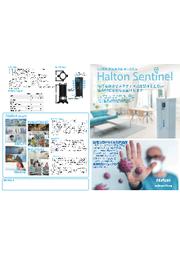 UV照射空気清浄機『Haltonセンチネル』 表紙画像