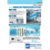 catalog[IONAIR AIR PURIFICATION SYSTEM] 20200331.jpg