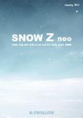 落雪防止ネット『SNOW Z neo』