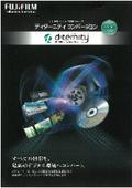 デジタル化・データ変換サービス『ディターニティ コンバージョン』