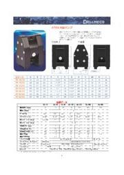 ATEX対応エアー駆動式ダイアフラムポンプ(樹脂モデル) 表紙画像