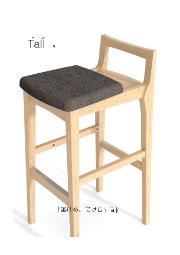 収納スペース付きカウンターチェア『BAG-IN CHAIR Tall』カタログ 表紙画像