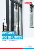 ドア・窓用粘着テープ 建築業界 テサテープ株式会社