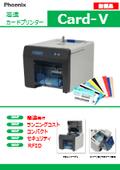 高速カードプリンターCard5