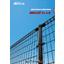 朝日UNフェンス 製品カタログ 表紙画像