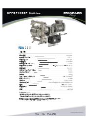 (STD)FDA EODD電動サニタリダイアフラムポンプ (PTFE,132L/min) 表紙画像