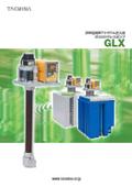 次亜塩素酸ナトリウム注入用ガスロックレスポンプ『GLXシリーズ』 表紙画像
