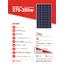 太陽電池モジュール『SRP-6PB(-HV) 270-285w』 表紙画像