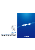 SHARPIE 製品カタログ