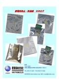 旧3Mジャパン(住友スリーエム) 静電防止袋・静電防湿袋カタログ 表紙画像