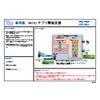 Tcc-E003 Unityアプリ開発支援.jpg