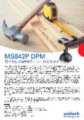 ダイレクトパーツマーキング(DPM)対応ワイヤレス二次元バーコードスキャナ MS842P DPM