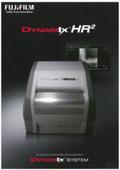IP画像読取装置『DYNAMIX HR2』 表紙画像