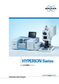 赤外顕微鏡システム『HYPERIONシリーズ』 表紙画像