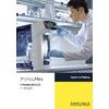Arium-Mini-Brochure-jp-L-SL-1542-Sartorius.jpg