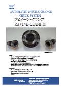 自動交換コレットシステム『ラビイーン・クランプIII』