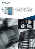 X線透視・CTシステム『YXLON UX20』