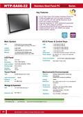 完全防水・防塵対応のIntel 第7世代Core-i5版高性能・薄型ファンレス21型タッチパネルPC『WTP-9E66-22』 表紙画像