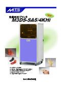 光造形3Dプリンタ『M3DS-SA5/4KHi』