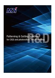 CIGS、太陽電池のパターニング、カッティング 表紙画像