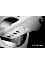 【製品カタログ】レーザーフラッシュ法熱物性測定装置『DLF』 表紙画像