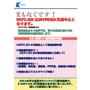 フッ素系洗浄剤カタログ4月15日用.jpg