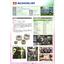 株式会社昭和工業所 事業紹介 表紙画像