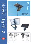 ソーラー外灯『Hawk Light Z(ホークライト ゼット)』