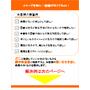 200401_解決ページ_土肥板金工業株式会社.jpg