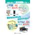 医療・CPvチラシ201903更新版.jpg
