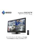 監視・セキュリティ向け23型モニター「DuraVision FDF2307W」