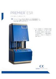Premier ESR レオメーター 表紙画像