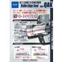 01_金属成形ベローズ ナイフエッジシール QAK_日本ピラー工業.jpg