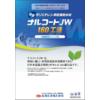 jw160.PNG