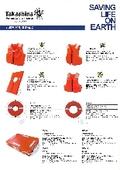 船舶用品/救命胴衣「小型船舶用法定備品」