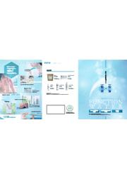 『ファンクション・ウォーター』製品資料 表紙画像