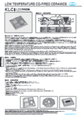 LTCC多層配線基板/LTCCパッケージ基板 KLC