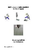 フィルムコート工法技術資料