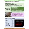 P001~015 ゴキブリ駆除・薬剤.jpg