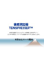 テンシプレッサーご説明資料【※分析事例あり】 表紙画像
