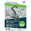 TM_Palletizing_Operator.jpg