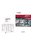 軌道計測システム/建築限界計測システム