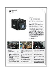 FLIR A50/A70研究開発キット 表紙画像