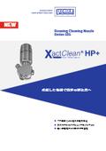 【Lechler】レヒラー社製タンク洗浄スプレーノズル XactClean HP+(シリーズ5S5)