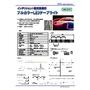 DC5V個別制御RGBテープライト_20200114.jpg