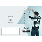 【腕上げ作業用】マッスルスーツ GS-ARM 表紙画像