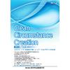 cleankiki_20200225.jpg